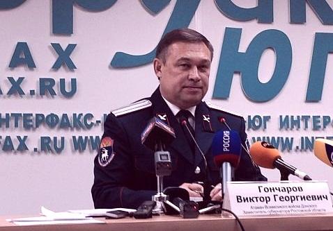 Выступление атамана Гончарова