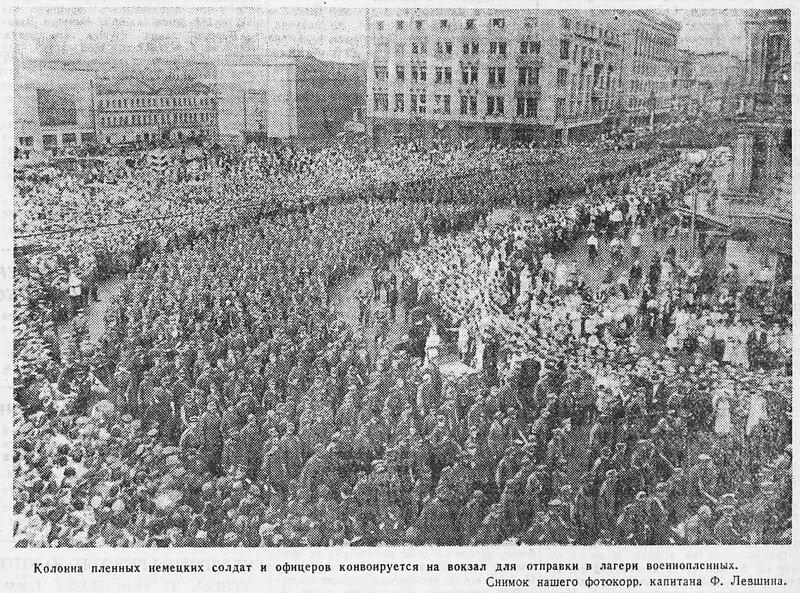 Пленные немцы, немецкий солдат, потери немцев на Восточном фронте