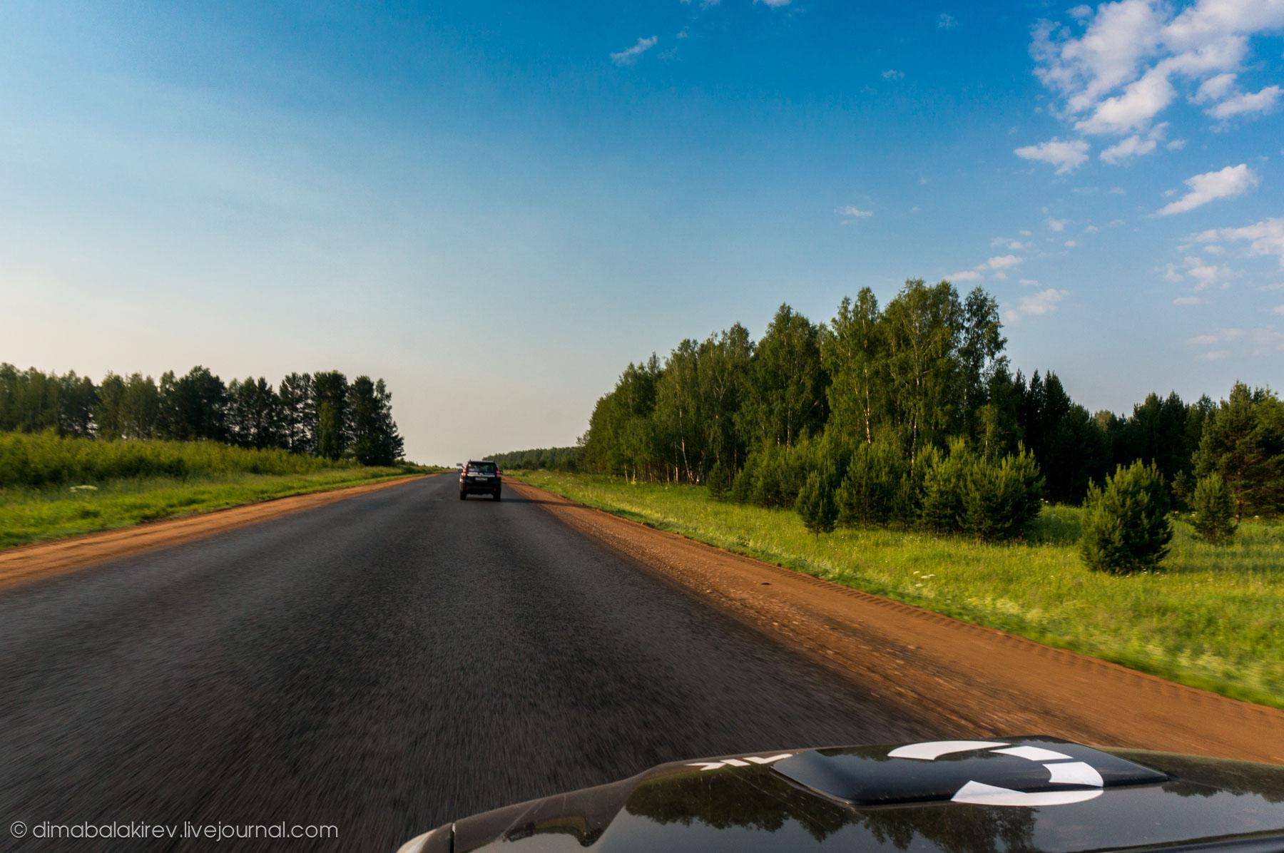 Дороги Сибири
