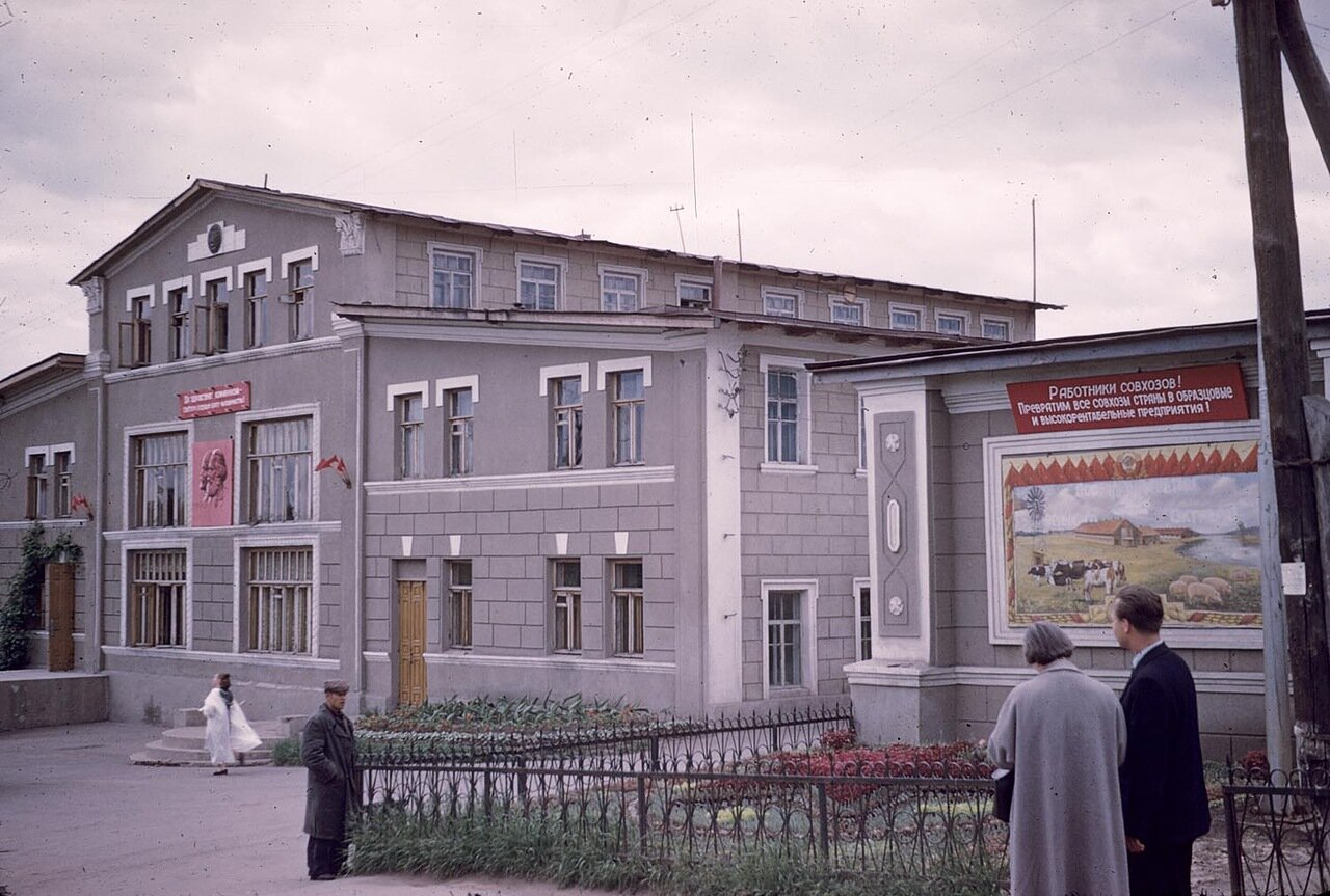 1959 СССР Lawrence Monthey6.jpg