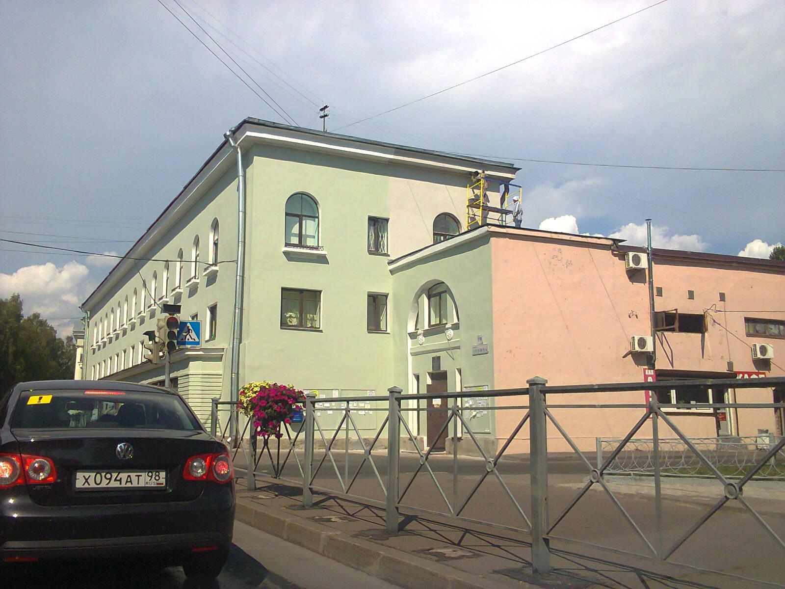 Сталинские дома на проспекте Ленина в Зеленогорске