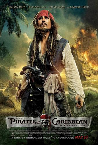 Постер ПКМ 4. Капитан Джек Воробей.