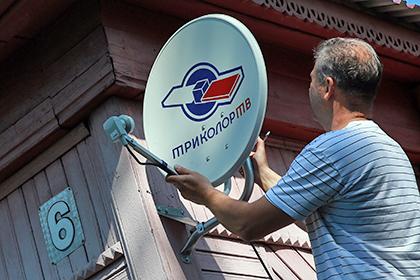 Абонентская база телевидения «Триколор ТВ» превысила пятнадцать миллионов домохозяйств