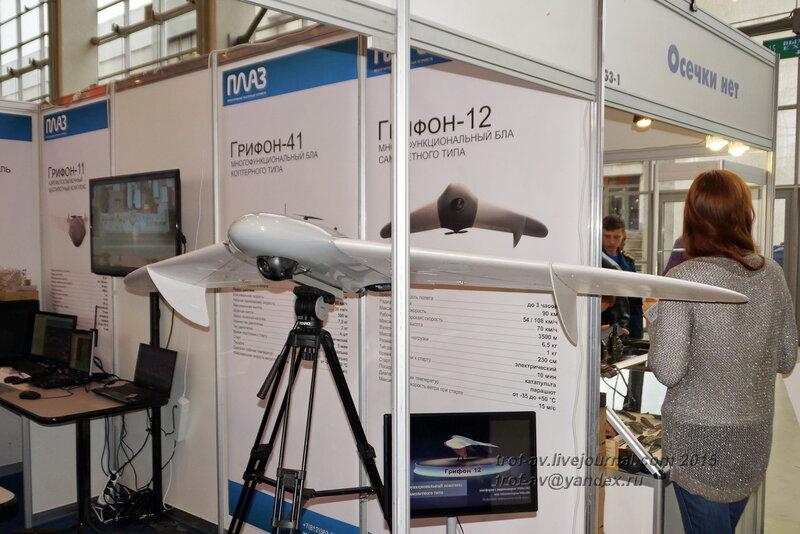 Беспилотник Грифон-12, Выставка Комплексная безопасность 2015, Москва