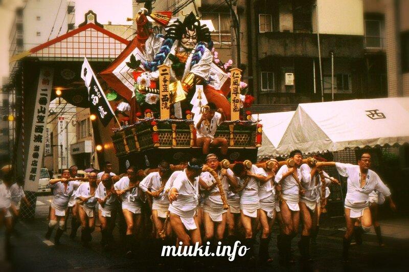 Фестиваль Хаката Гион Ямакаса