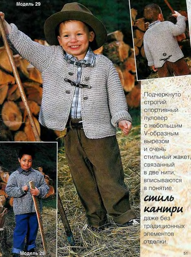 https://img-fotki.yandex.ru/get/6737/163895940.1dd/0_1031bb_6495fa6f_L.png