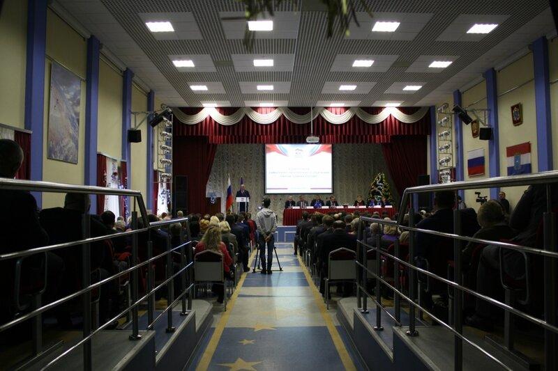Конференция ЕДР 238.JPG