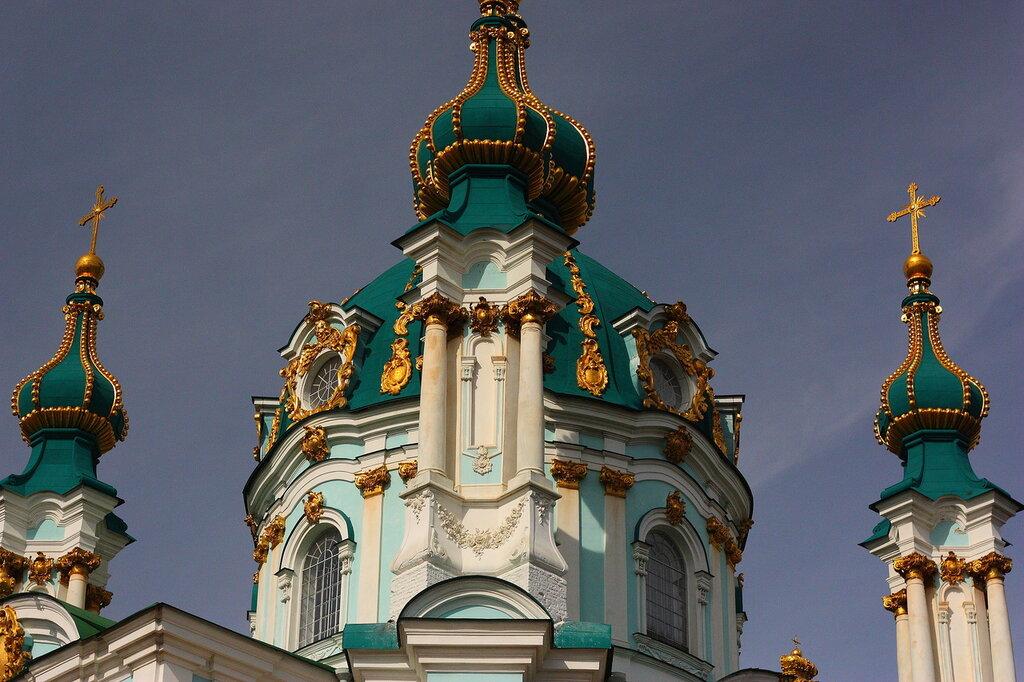 Киев46.JPG