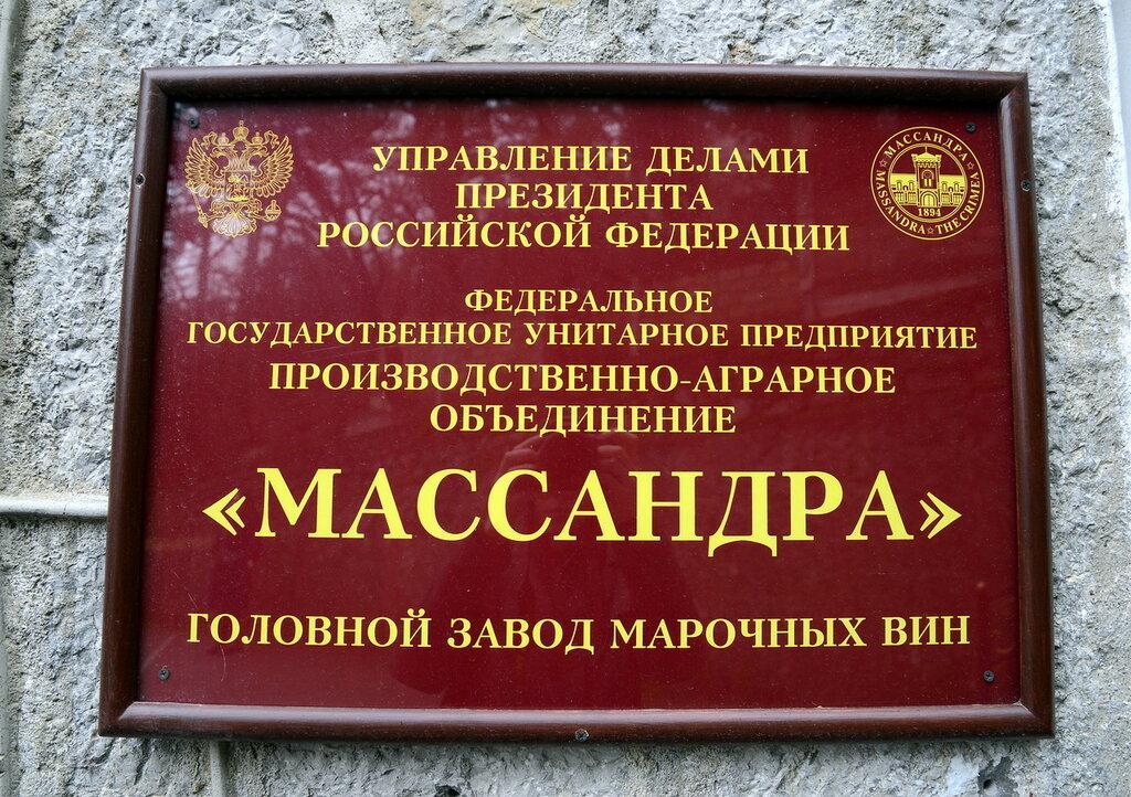 https://img-fotki.yandex.ru/get/6737/239440294.1c/0_117cb6_bac64791_XXL.jpg