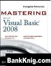 Книга Mastering Microsoft Visual Basic 2008