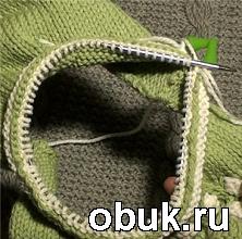 Книга Расчет, вязание и обработка круглой горловины спицами (2012г., WEBRip 720p, RUS)