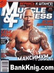 Журнал Muscle & Fitness №3  2010 pdf