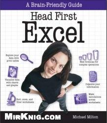 Книга Head First Excel