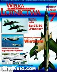Книга Wielka Encyklopedia Lotnictwa nr.7