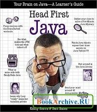 Книга Head First Java.