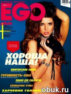 Книга EGO №6 (июнь 2011)