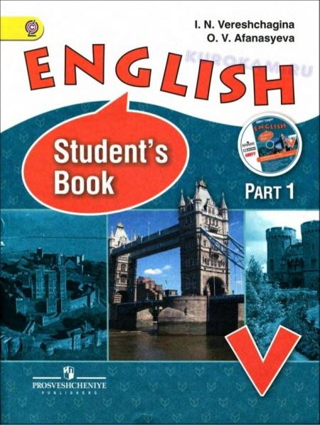 Книга Английский язык 5 класс Учебник для школ с углубленным изучением английского языка