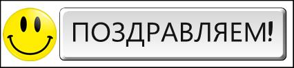 Шашечница