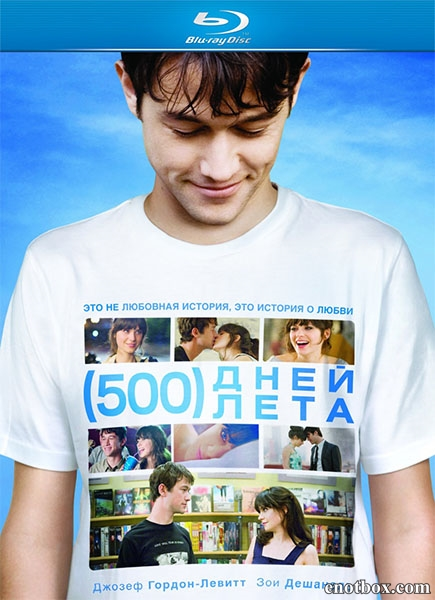 500 дней лета / (500) Days of Summer (2009/BDRip/HDRip)