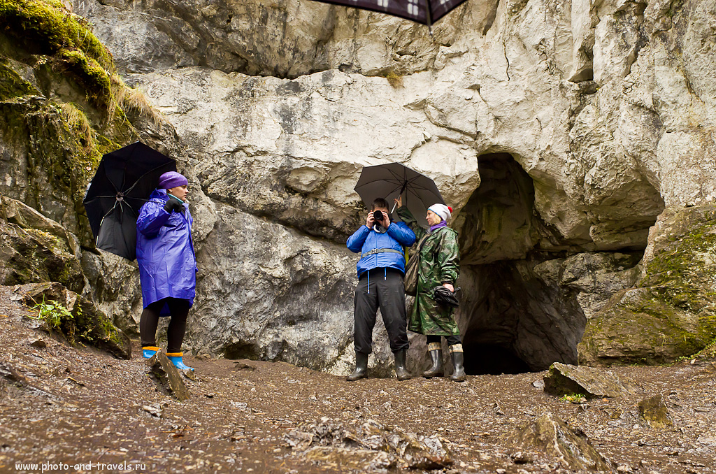 20. Небольшой грот в Оленьих ручьях, где была обнаружена стоянка древнего человека. Официально он называется «Пещерой стоянки древнего человека». Поход выходного дня.