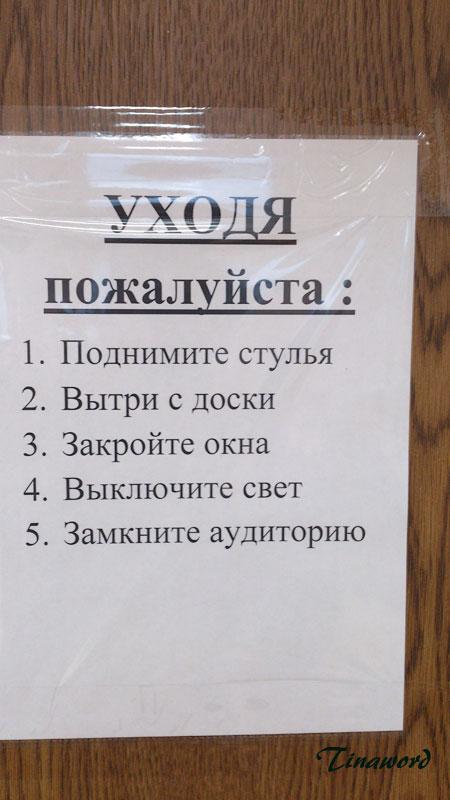 объяв-3.jpg