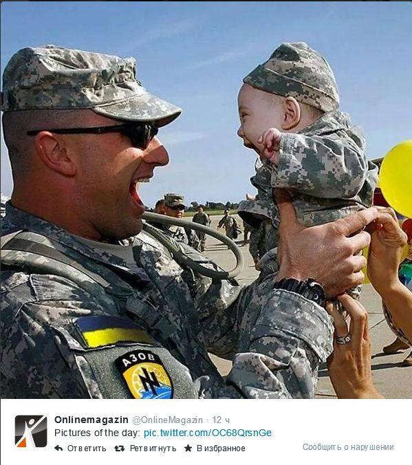 FireShot Screen Capture #247 - 'Onlinemagazin (OnlineMagazin) в Твиттере' - twitter_com_OnlineMagazin_media.jpg