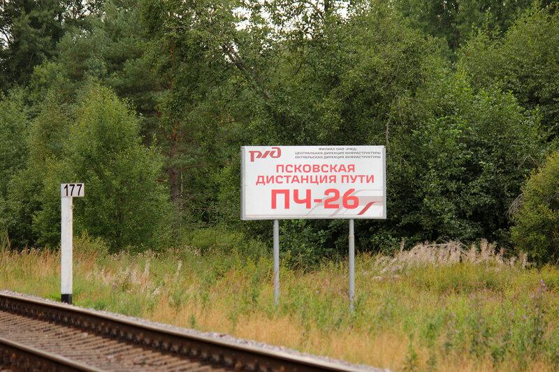 Граничные знаки