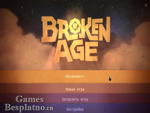 Broken Age: Act I (русская версия)