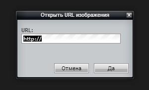редактировать фото