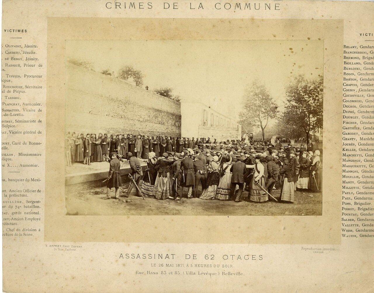 Убийство 62 заложников 26 мая 1871 в 5 часов утра на улице напротив виллы Хаксо Левека в Бельвилле