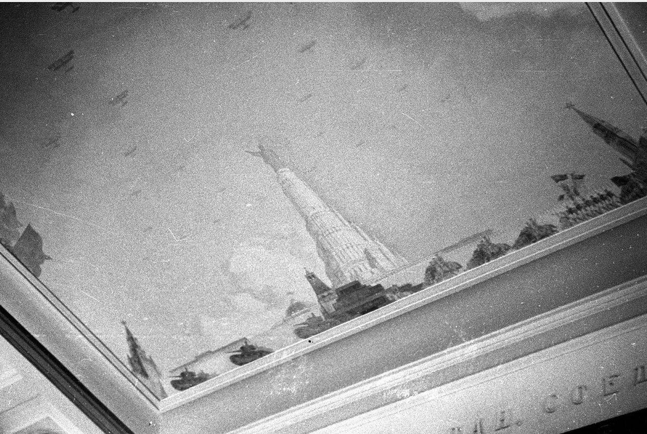 12. Метрополь. Гостиничный потолок