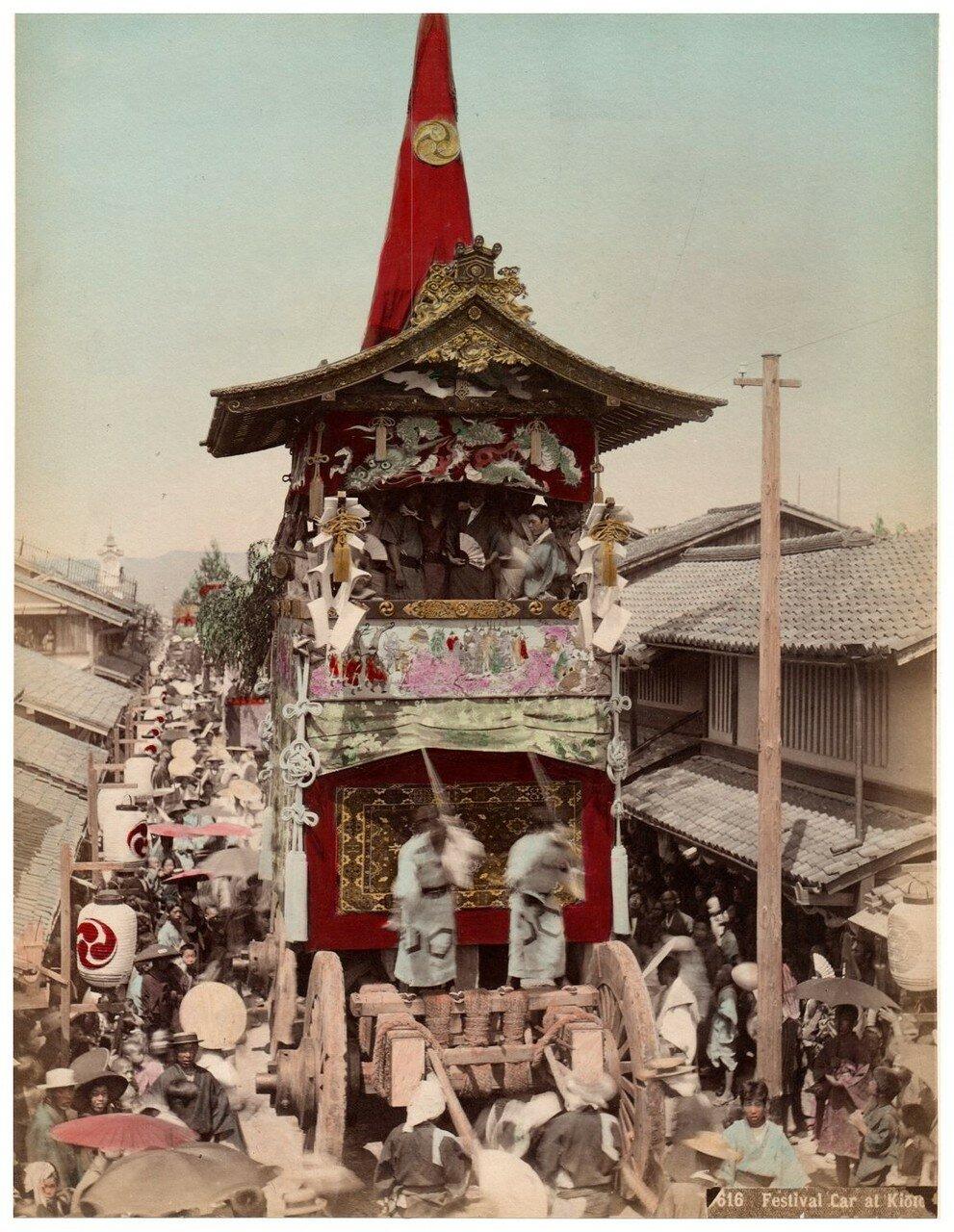 Киото. Фестиваль
