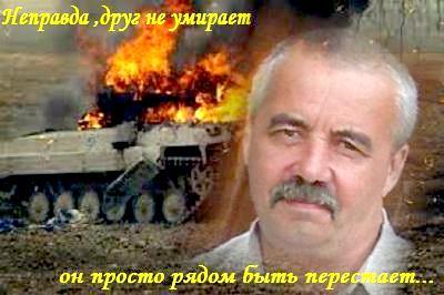 Казак Александр Скрябин