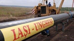 Газопровод Яссы-Унгены заработает в конце августа