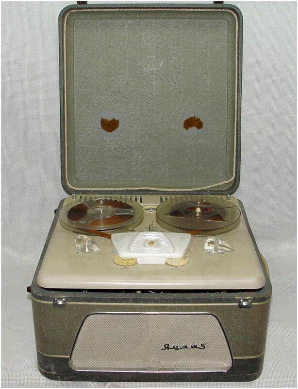 В июне 1963 года магнитофон