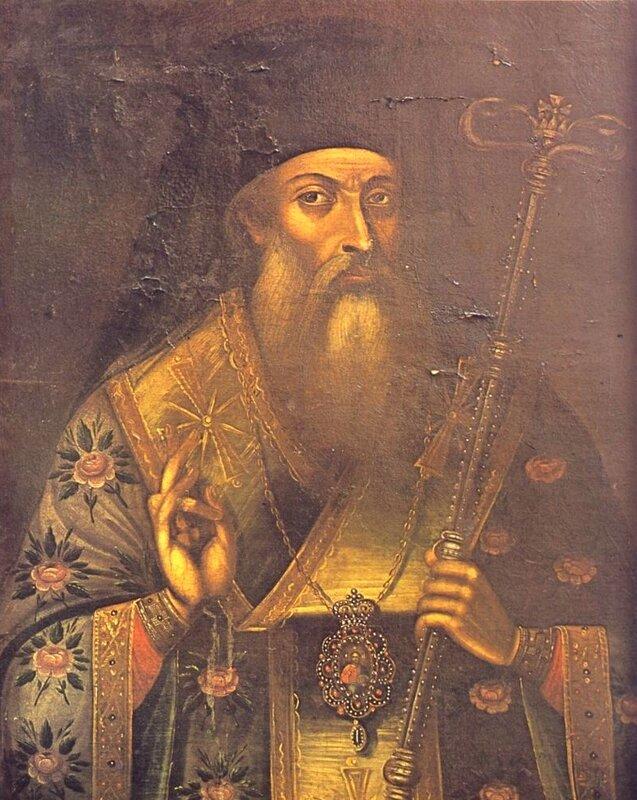 Святитель Софроний, Епископ Врачанский.
