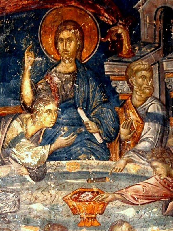 Тайная Вечеря. Фреска церкви Св. Николая Орфаноса в Салониках, Греция. XIV век. Фрагмент.