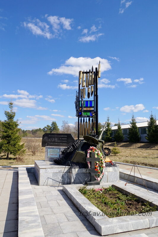 Братская могила танкистов 119 тп, Кубинка
