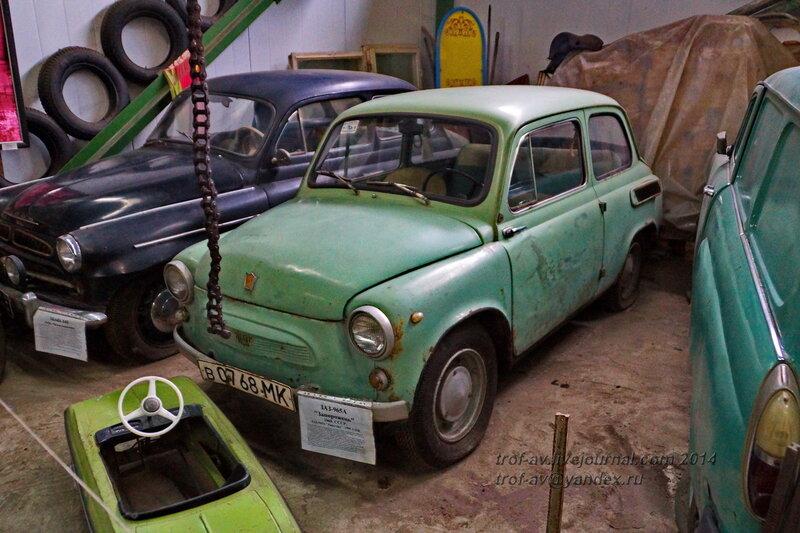 ЗАЗ-965А, 1969 г. Ломаковский музей старинных автомобилей и мотоциклов, Москва