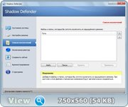 Shadow Defender 1.4.0.561 Final RePack by KpoJIuK