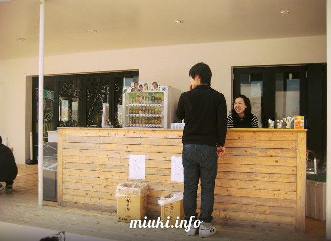 Кафе Огори. Необычные японские кафе с сюрпризом