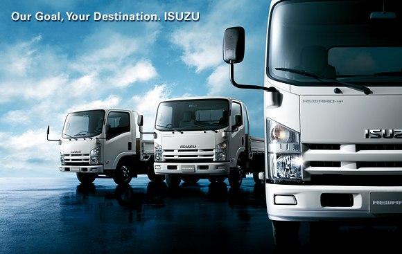 История японского автомобильного бренда ISUZU