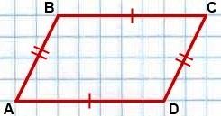 tretiy priznak parallelogramma