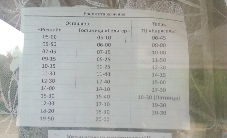 http://img-fotki.yandex.ru/get/6738/17259814.12/0_8918b_8c9225df_orig