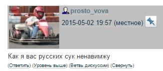 ПростоВова_cr_cr.jpg