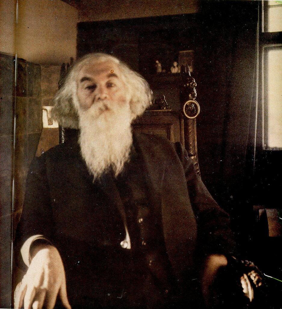 Иероним Иеронимович Ясинский (1850 - 1931) — русский писатель, журналист, поэт, литературный критик, переводчик, драматург, издатель и мемуарист.jpg