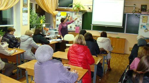 Родительское собрание (11 класс)