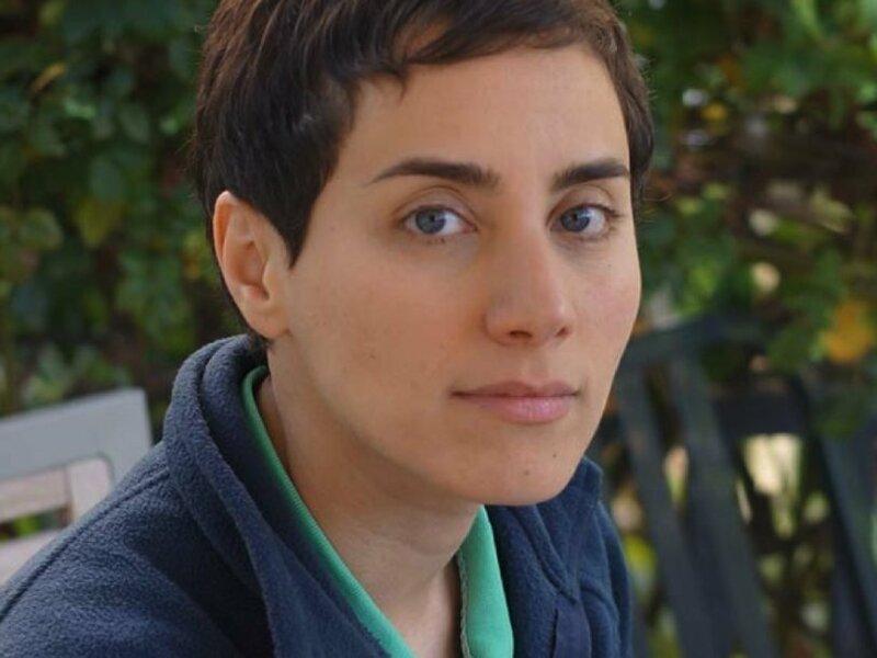 Мариам Мирзахани \ Maryam Mirzakhani