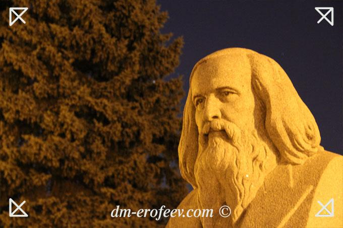 dmitriy-mendeleev.jpg