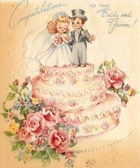 Свадьбу спб, с днем свадьбы ретро открытка